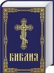 """Купити книги з жанру """"Релігія. Окультизм. Езотерика"""""""