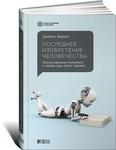 Комп'ютерна література: купити книги про комп'ютери та програми
