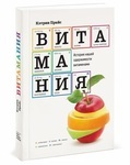Медична література - книги по медицині