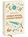 """Купить книги из жанра """"Публицистика"""""""