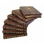 Купити книги з жанру Зарубіжна література