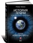 """Купить книги из жанра """"Научная и техническая литература"""""""