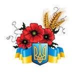 """Купить книги из жанра """"Украинская литература"""""""