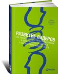 Книги по HR-менеджменту, рекрутингу и делопроизводству