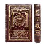 Книги подарочные: купить книгу в подарок