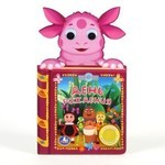 Детские книги по мультфильмам: купить книги по мультикам