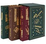 """Купить книги из жанра """"Художественная литература"""""""