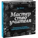 Методична література для вчителів та вихователів