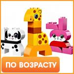 Игрушки LEGO из категории Возраст ребенка в интернет-магазине Букля.