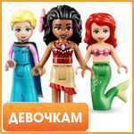 Игрушки LEGO из категории Девочкам в интернет-магазине Букля.