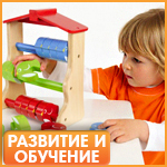 Купить игры по развитию и обучению в интернет-магазине Букля