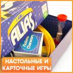 Купити Настільні та карткові ігри в інтернет-магазині Букля - Booklya.ua