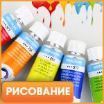 Купити Малювання в інтернет-магазині Букля - Booklya.ua