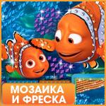 Купити Мозаїка і фреска в інтернет-магазині Букля - Booklya.ua