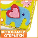 Купити Створення картин, фоторамок, листівок в інтернет-магазині Букля - Booklya.ua