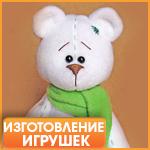 Купити Набори для виготовлення іграшок в інтернет-магазині Букля - Booklya.ua