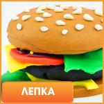 Купити Ліплення в інтернет-магазині Букля - Booklya.ua