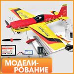 Купити Моделювання в інтернет-магазині Букля - Booklya.ua
