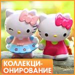Купити Колекціонування в інтернет-магазині Букля - Booklya.ua