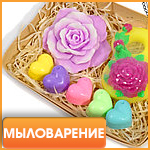 Купити Миловаріння в інтернет-магазині Букля - Booklya.ua
