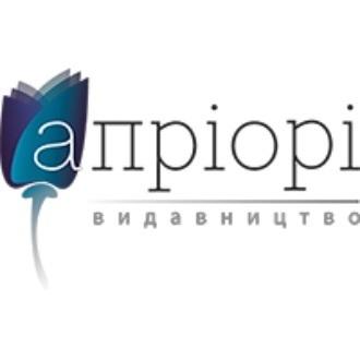 Купить книги издательства Апріорі