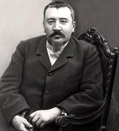 Александр Куприн - купить книги автора