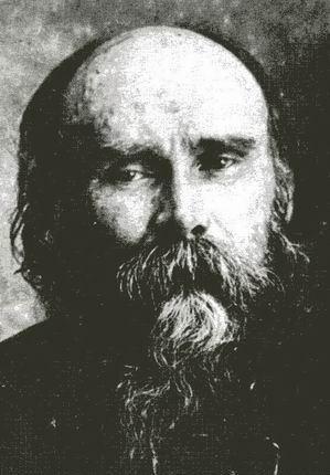 Николай Клюев книги