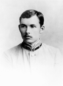 Александр Ширяевец книги