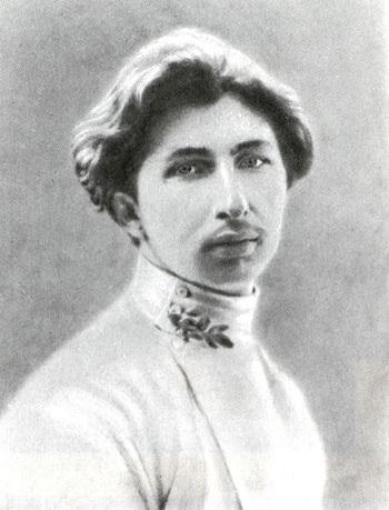 Сергей Городецкий книги