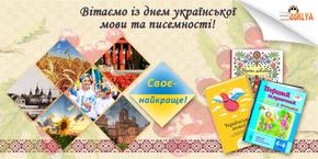 Купити книги українською мовою