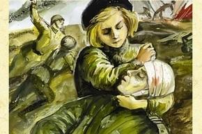 Купить книгу Четвертая высота, автор Елена Ильина
