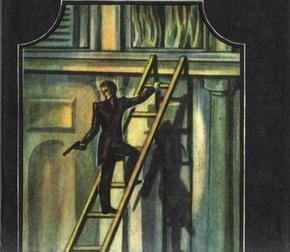 """Купить книгу """"Красное и черное"""", автор Фредерик Стендаль"""