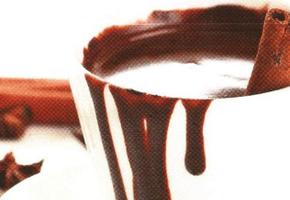 """Купить книгу """"Теплі історії до шоколаду"""", автор Надія Гербіш"""