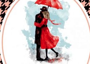 """Купить книгу """"В туманном зеркале"""", автор Франсуаза Саган"""