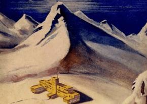 """Купить книгу """"Волшебная гора"""", автор Томас Манн"""