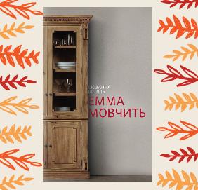 """Купить книгу """"Емма мовчить"""", автор Сюзанна Шолль"""