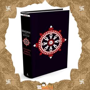 """Купить книгу """"Шантарам"""", автор Грегори Дэвид Робертс"""