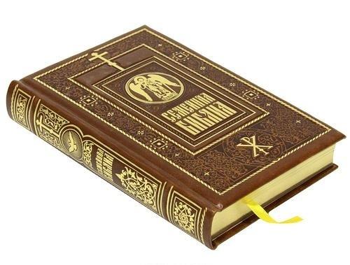 """Купить книгу """"Семейная библия (подарочное издание)"""""""