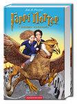 """Книга """"Гаррі Поттер і в'язень Азкабану"""" обложка"""