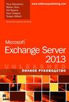 Microsoft Exchange Server 2013. Полное руководство - купить и читать книгу
