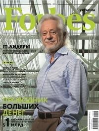 "Купить книгу ""Forbes (октябрь 2014)"""