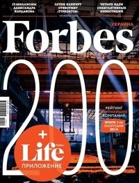 """Купить книгу """"Forbes (Ноябрь 2014)"""""""