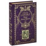 Граф Монте-Кристо. В 2 томах. Том 1 (подарочное издание)