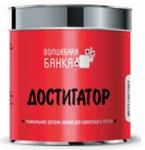 "Фото книги ""Банка Достигатора"""