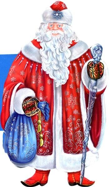 """Купить книгу """"Дед Мороз"""""""
