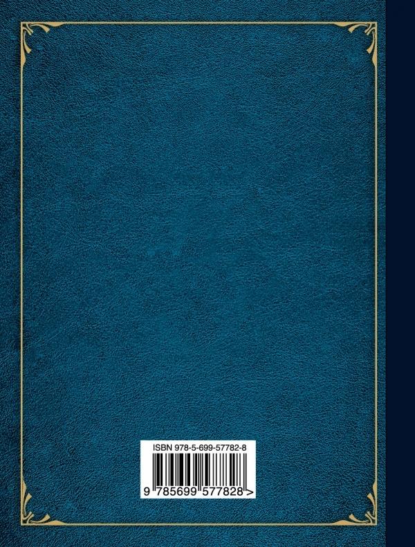 """Купить книгу """"Сонеты"""""""
