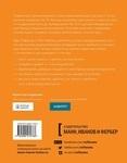"""Купить книгу """"Больше добра – больше прибыли. Как создать крупный бизнес, не забывая о социальной ответственности"""""""