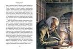 Різдвяна історія - купить и читать книгу