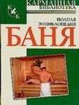 Обложки книг Вера Надеждина