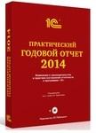 Обложка книги Сергей Харитонов